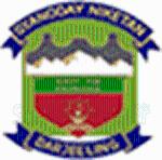 Gyanoday Niketan - logo