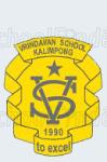Vrindavan School - logo
