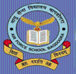 Air Force School Darjeeling - logo