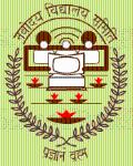 Jawahar Navodaya Vidyalaya Darjeeling - logo