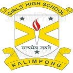 Kalimpong Girls' High School - logo