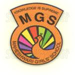 Maheshwari Girls School - logo