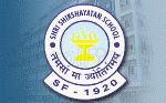 Sri Shikshayatan School - logo