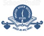 Prakash Higher Secondary School - logo