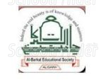 Al Barkaat Malik Muhammad Islam English School - logo