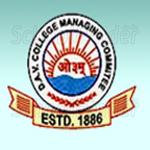 DAV International School Panvel - logo