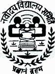 Jawahar Navodaya Vidyalaya Mumbai - logo