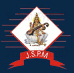 Prodigy Public School - logo