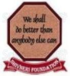 Shivneri School Khanapur - logo