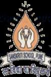 Sanskriti School - logo