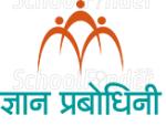 Jnana Prabodhini Prashala - logo