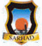 Sarhad International School - logo