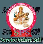 Saraswati Vishwa Vidyalaya Secondary - logo