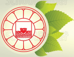 Sri Aurobindo International School - logo