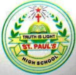 St Paul's High School Hyderabad - logo