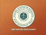Anand Shiksha Kendra - logo
