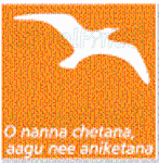 Brigade PSBB School - logo