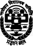 Jawahar Navoday Vidyalaya - logo