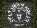 Jyothi Kendriya Vidyalay - logo
