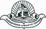 Navkis Education School - logo