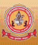 Sri Sharda Vidya Niketan - logo