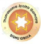 Shishugriha - logo