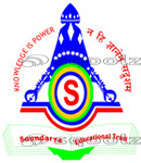 Soundarya Central School - logo