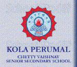 Kola Saraswathi Vaishnav Senior Secondary School - logo