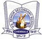 P S Senior Secondary School - logo