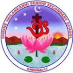 Shrine Vailankanni Senior Secondary School - logo