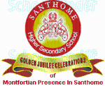 Santhome Higher Secondary School - logo