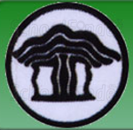 Vanavani Matriculation Higher Secondary School - logo