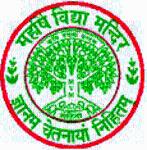 Maharishi Vidya Mandir Dehradun - logo
