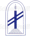 Scholar's Home Senior Secondary School - logo