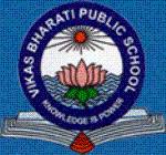 Vikas Bharati Public School - logo