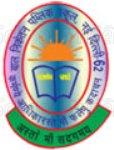 Bal Niketan Public School - logo