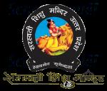 Saraswati Shishu Mandir - logo