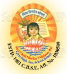 Shri Cloth Market Vaishnav Girls Higher Secondary School - logo