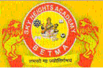 Sky Heights Academy - logo