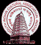 The South Indian Cultural Association School - logo