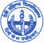 University Innovative School - logo