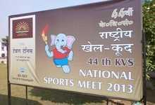 School Gallery for Kendriya Vidyalaya SAC
