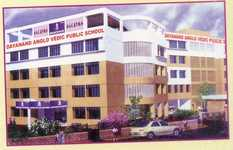 School Gallery for DAV International School Airoli