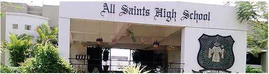School Gallery for All Saints High School