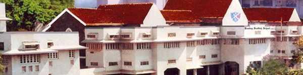 School Gallery for Bombay Scottish School