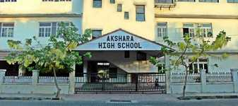 School Gallery for Akshara High School