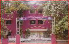 School Gallery for Don Bosco High School Matunga