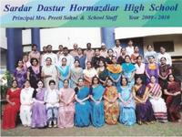 School Gallery for Sardar Dastur Co-Ed School