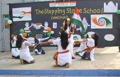 School Gallery for The Stepping Stone School