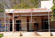 School Gallery for Bharatiya Vidya Bhavan's Vidyashram